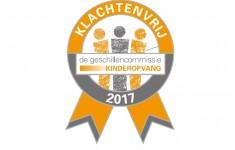 Kinderopvang De Linge in 2017 klachtenvrij!
